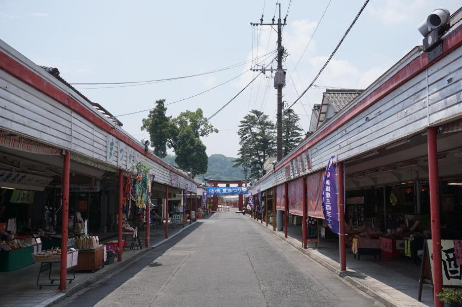 門前商店街
