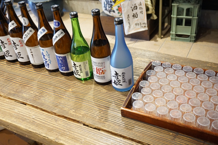 You can drink and compare major brands of Sachihime Shuzo