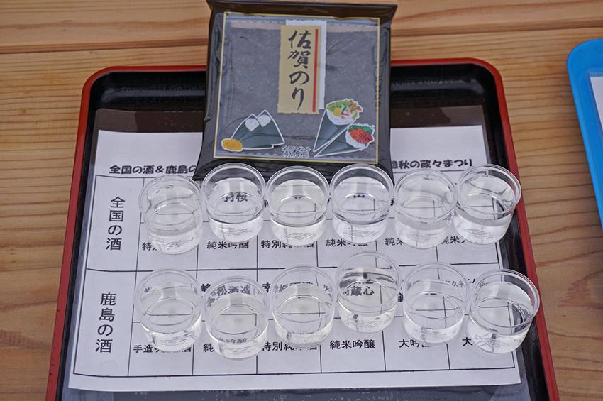 全国の酒&鹿島の酒飲み比べ