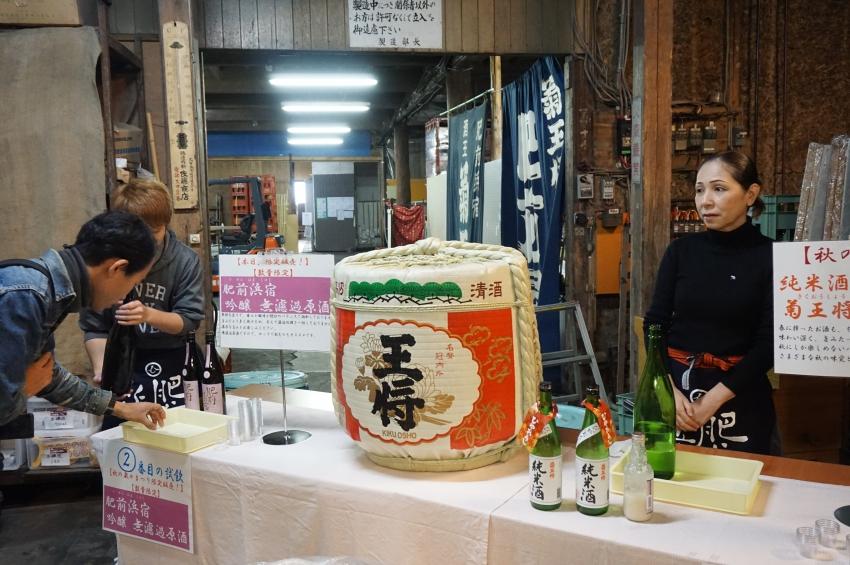 日本酒の試飲・販売(峰松酒造場)