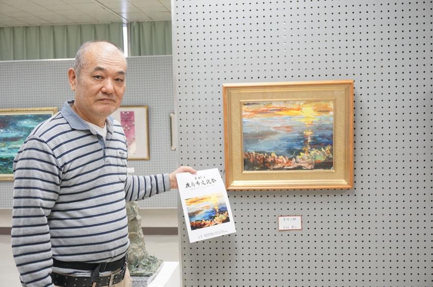 文化祭パンフレットの絵画の制作者