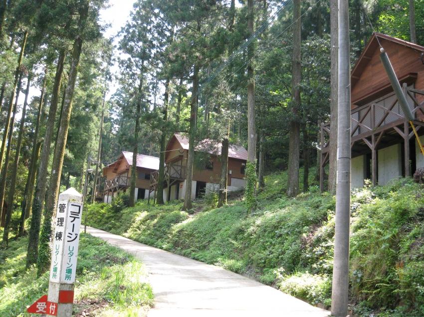 奥平谷キャンプ場