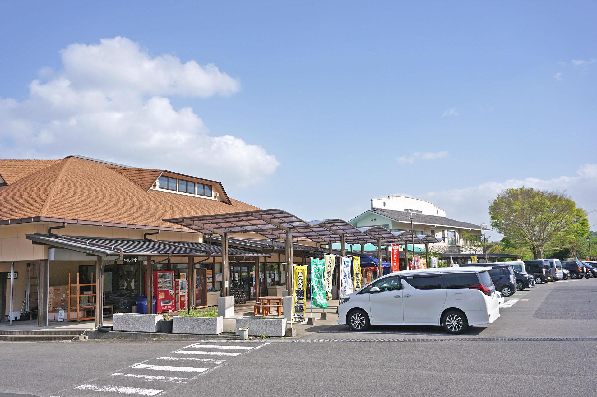 Michi-no-Eki Kashima