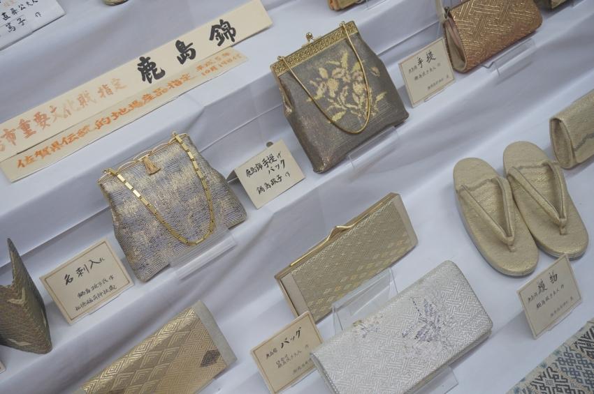 Kashima Nishiki Textiles