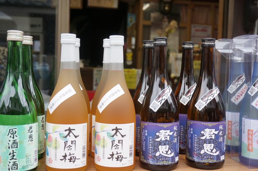 中島酒造場の君恩と太閤梅