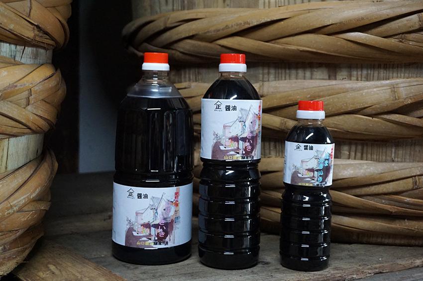 山口醤油醸造場のはまいきいき醤油