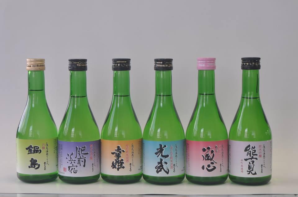 酒蔵ツーリズムオリジナル6蔵セット