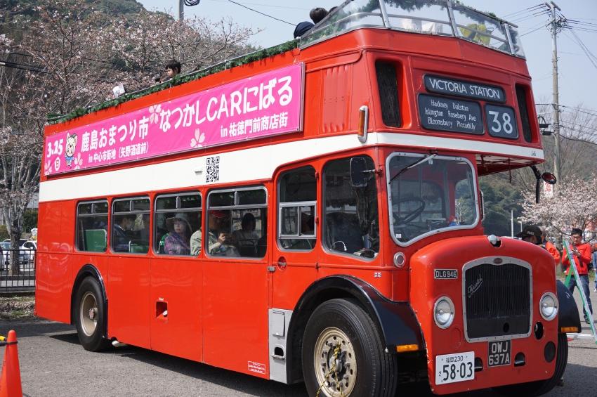 英国産ロンドンバス乗車体験
