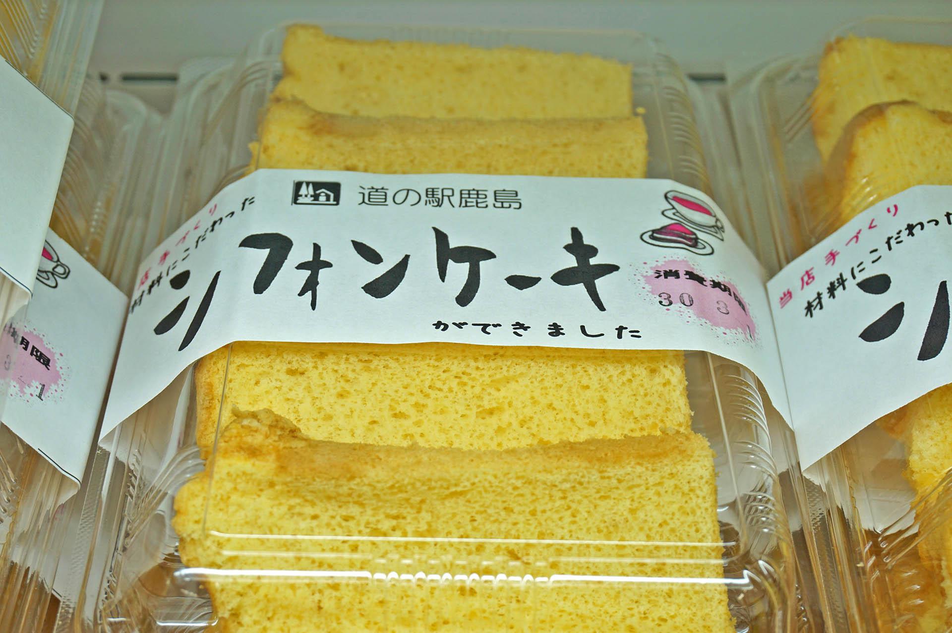 千菜市のシフォンケーキ