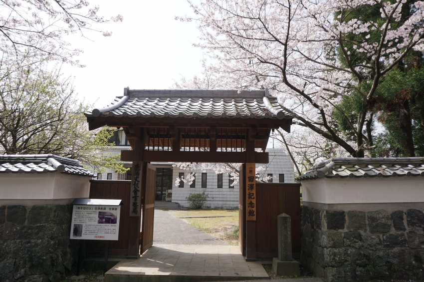 Tazawa Memorial Hall