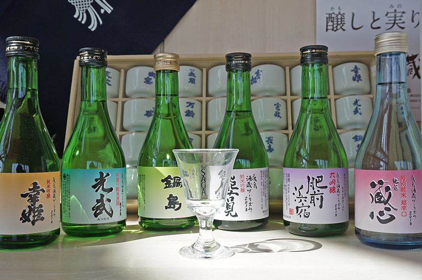 Local Sake of Kashima - Japan Saga - Kashima City Official Travel Guide