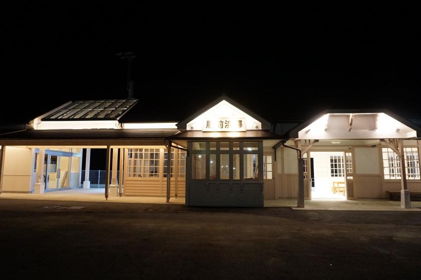 JR肥前浜駅夜のライトアップ