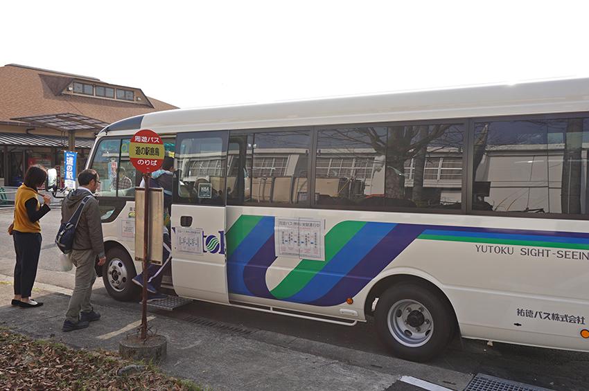 鹿島市観光周遊バス - 道の駅鹿島