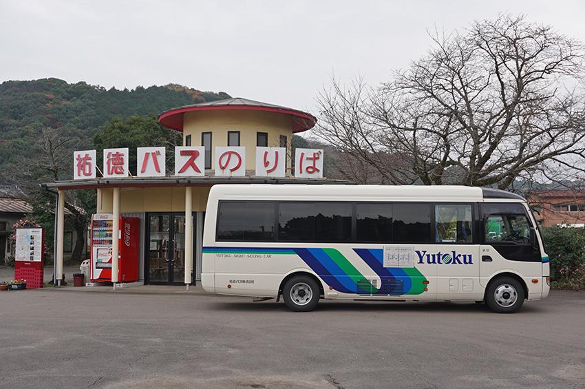 鹿島市観光周遊バス - 祐徳神社前バス停