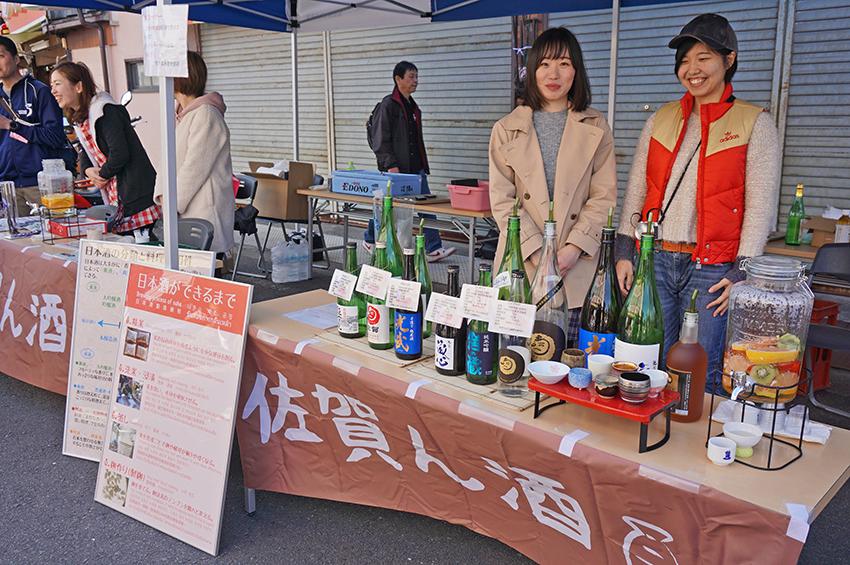 日本酒会「酒仙童子」による日本酒飲み比べ